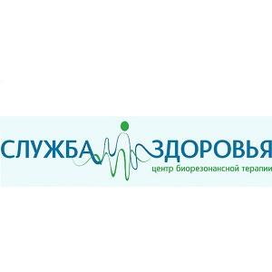 Центр биорезонансной терапии Cлужба здоровья