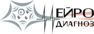 Центр электромиографии Нейродиагноз