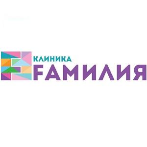 Клиника Фамилия