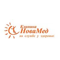 Клиника НоваМед в Адмиральском