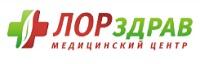 ЛОРздрав на Куйбышева