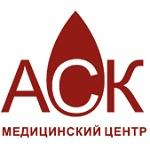 Медицинский центр АСК