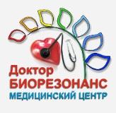 Медицинский центр Доктор Биорезонанс