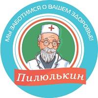 Медицинский центр Доктор Пилюлькин