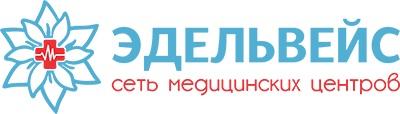 Медицинский центр Эдельвейс на проспекте Космонавтов