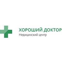 Медицинский центр Хороший доктор