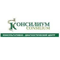 Медицинский центр Консилиум