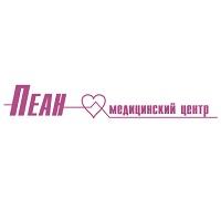 Медицинский центр Пеан на Бажова
