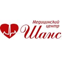 Медицинский центр Шанс на Уральских рабочих