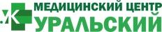 Медицинский центр Уральский