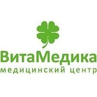 Медицинский центр ВитаМедика