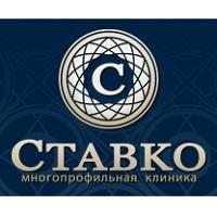 Многопрофильная клиника Ставко на Первомайской