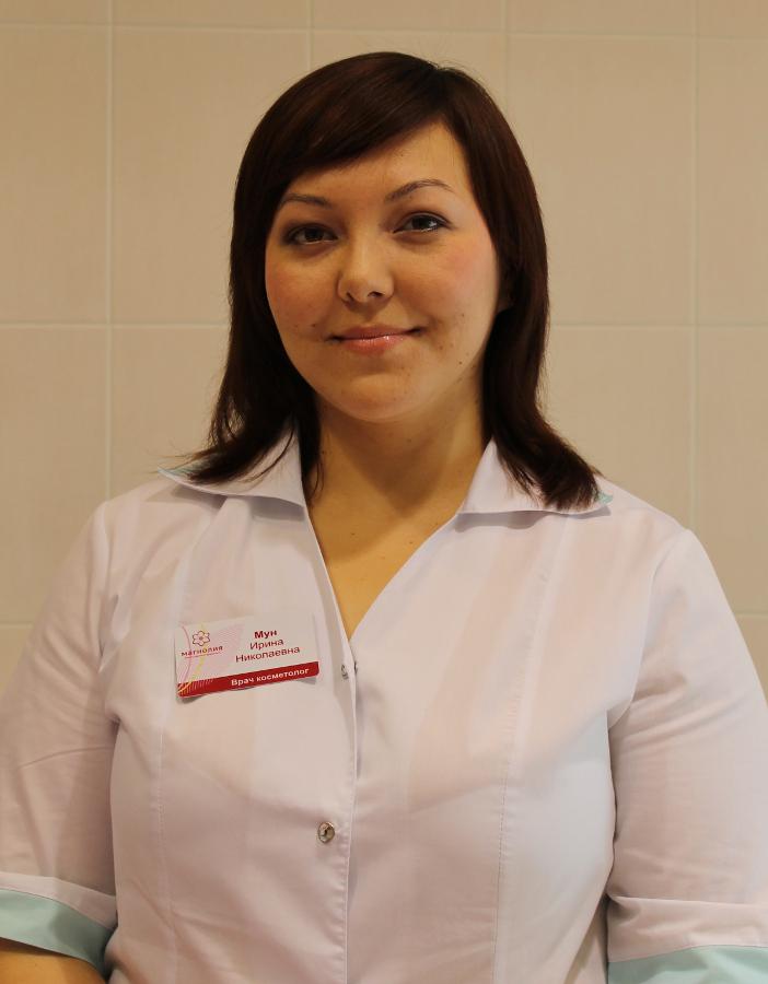 Мун Ирина Николаевна